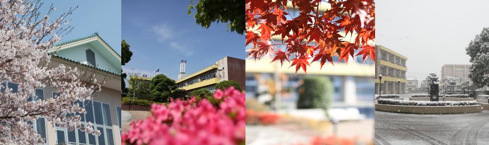 栃木県立佐野松桜高等学校